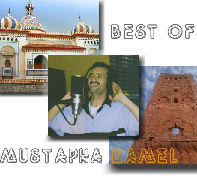 Cheb Mustapha Kamel